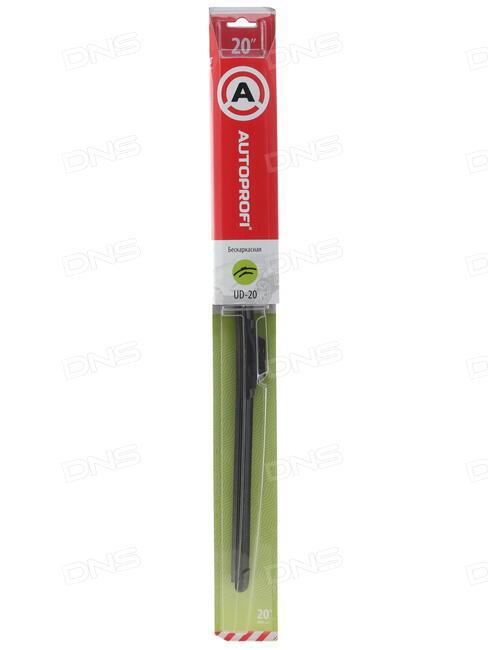 Щетки стеклоочистителя Autoprofi Щётка стеклоочистителя , UD-20 - фото 7