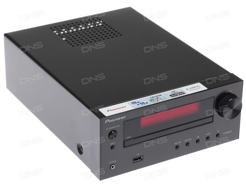 Микросистема Pioneer X-HM26-S 30Вт серебристый