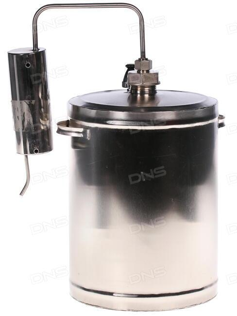 Самогонный аппарат дистиллятор первач эконом 12 цена самогонный аппарат источник