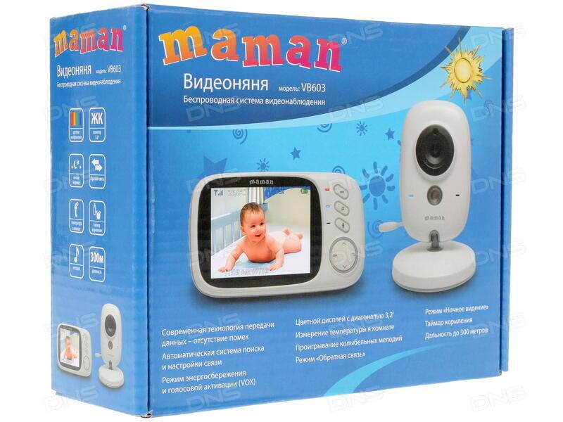 купить видеоняня Maman Vb603 в интернет магазине Dns характеристики