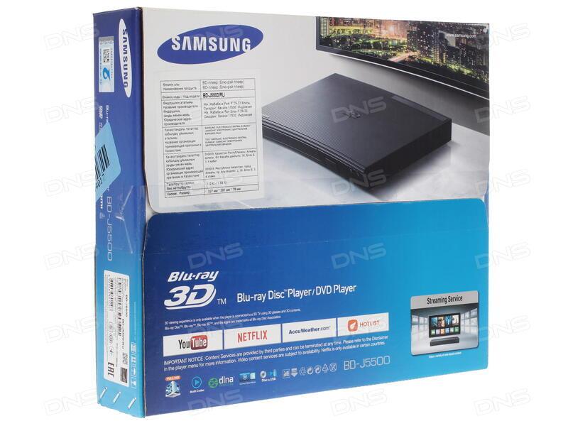 Купить Видеоплеер Blu-ray Samsung BD-J5500 в интернет