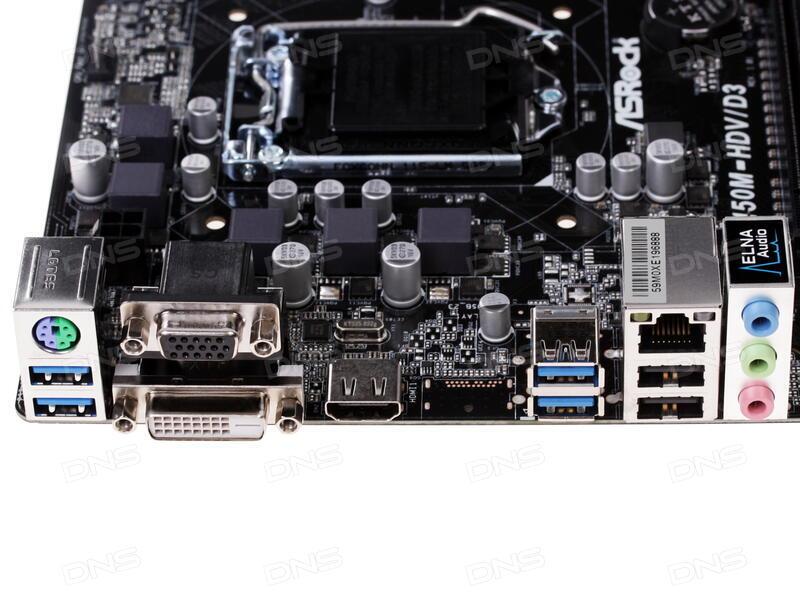 ASRock B150M-HDV/D3 Intel Graphics Drivers (2019)