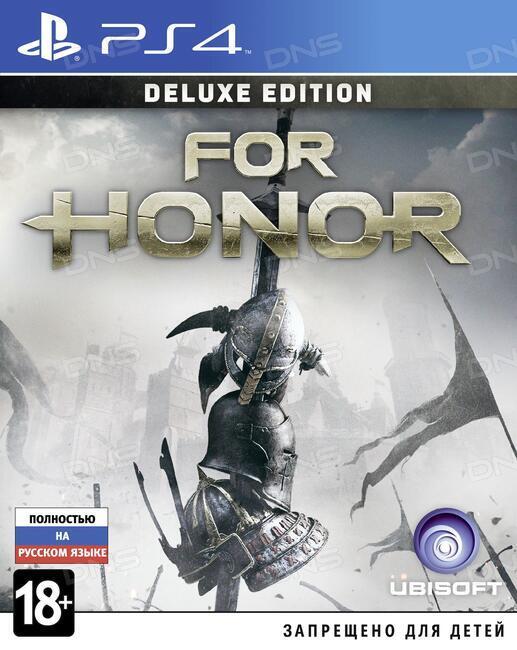 for honor код активации