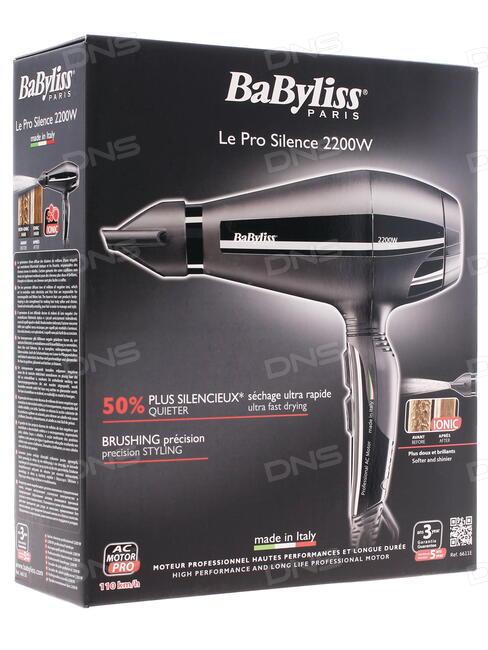 Купить Фен BaByliss 6611E черный в интернет магазине DNS ... 6c9e6fb88604c