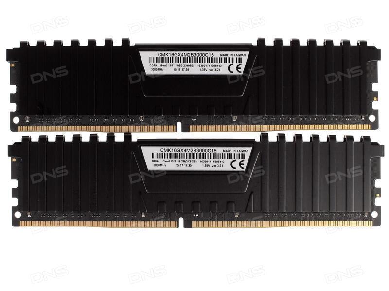 Купить Оперативная память Corsair Vengeance LPX