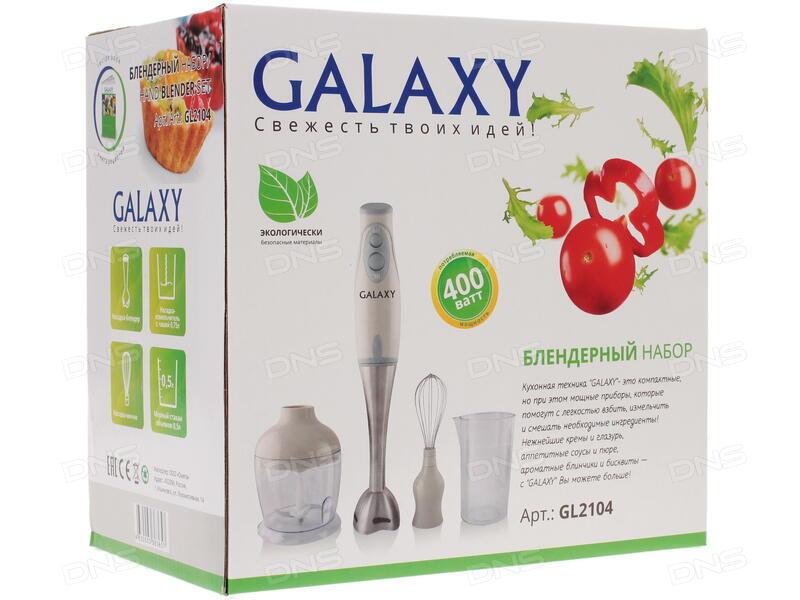 Блендер Galaxy GL 2104