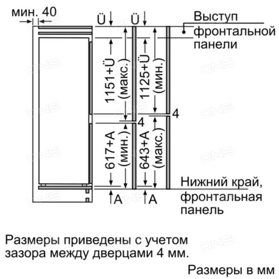 купить холодильник Bosch Kis 87af30r в интернет магазине Dns