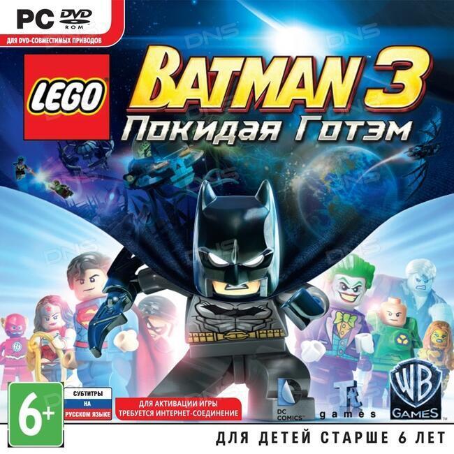 игра на пк лего бэтмен 3 скачать торрент - фото 3