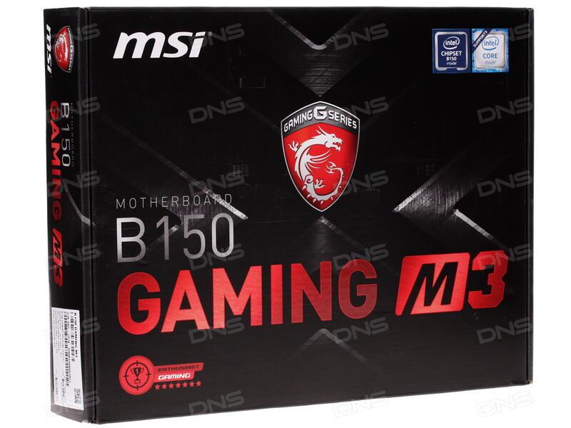 MSI B150 Gaming M3 Killer Network Driver FREE