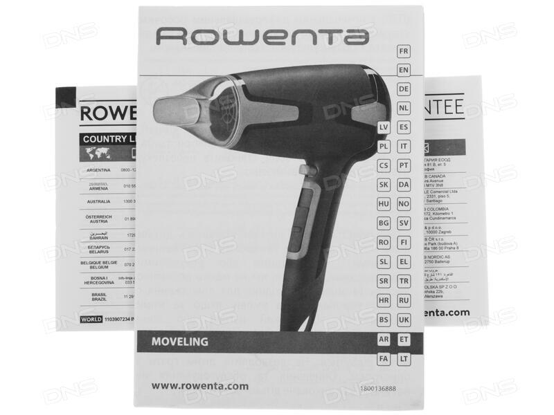 Купить Фен Rowenta CV 3812 в интернет магазине DNS. Характеристики ... f465ea6caaf87