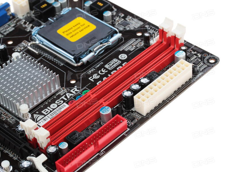 BIOSTAR G41D3C VGA DRIVER FOR MAC