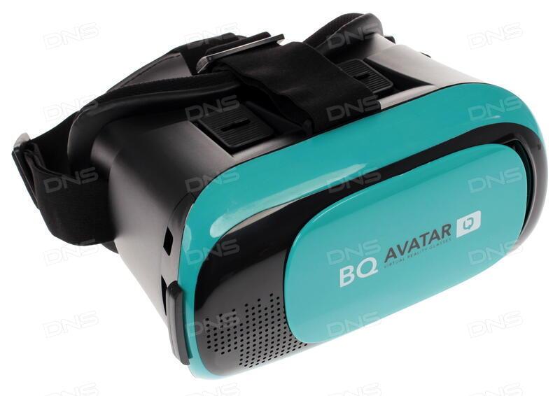 Купить виртуальные очки дешево в йошкар ола черный чехол фантом алиэкспресс