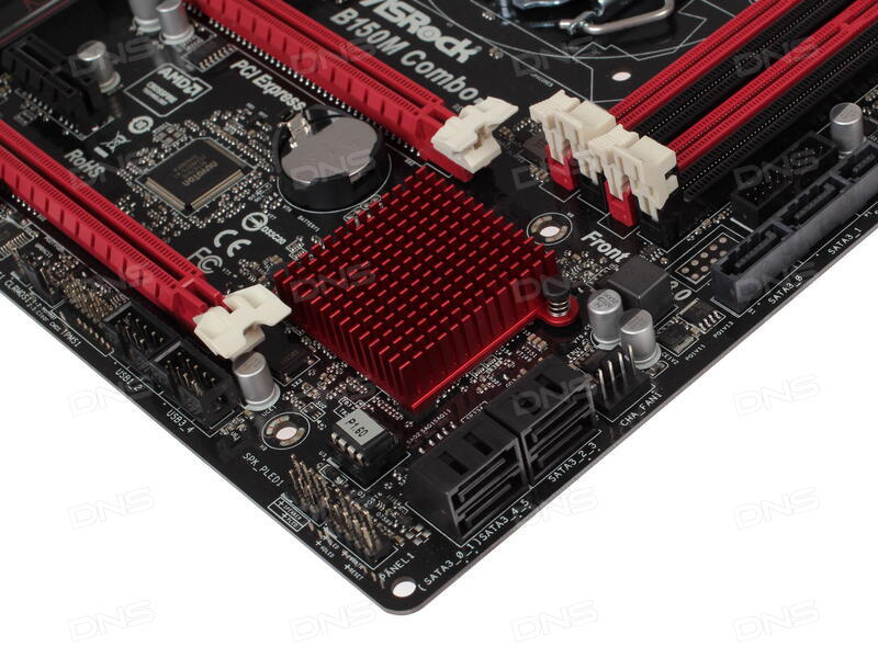 ASRock B150 Combo Realtek Audio Drivers for Windows