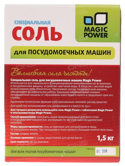 MAGIC PRO MP-650DF DRIVER DOWNLOAD