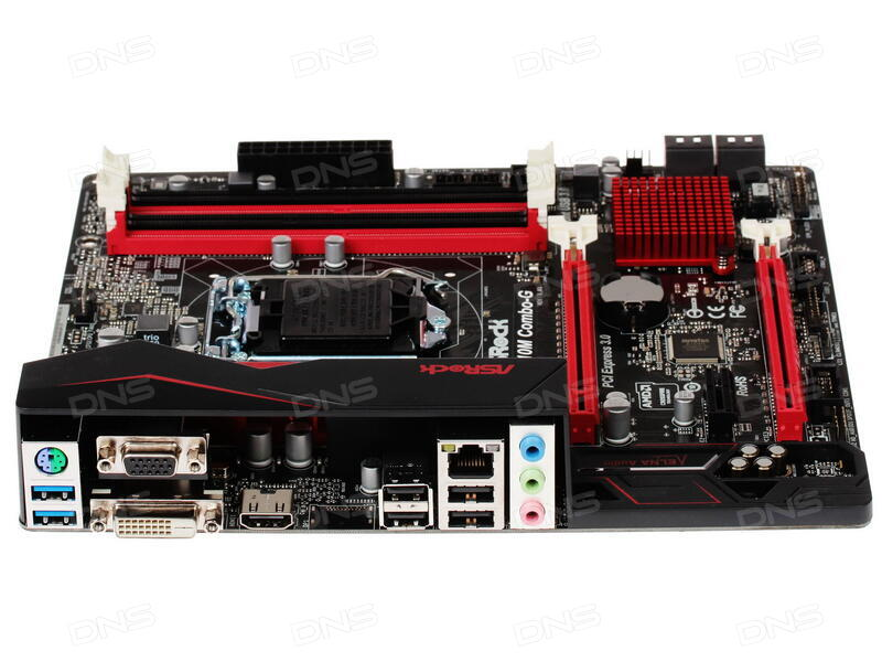 ASRock H110M Combo-G Intel Chipset Drivers for Windows XP