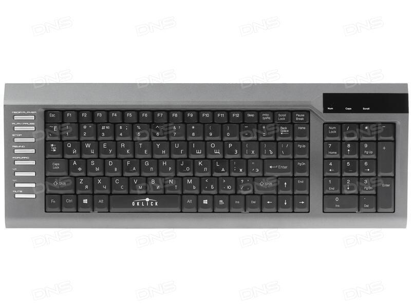 Клавиатура Oklick 350M Black
