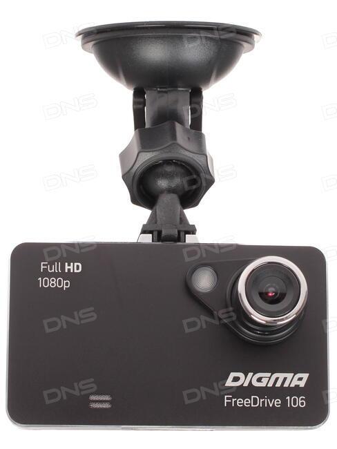 16 видеорегистратор цена