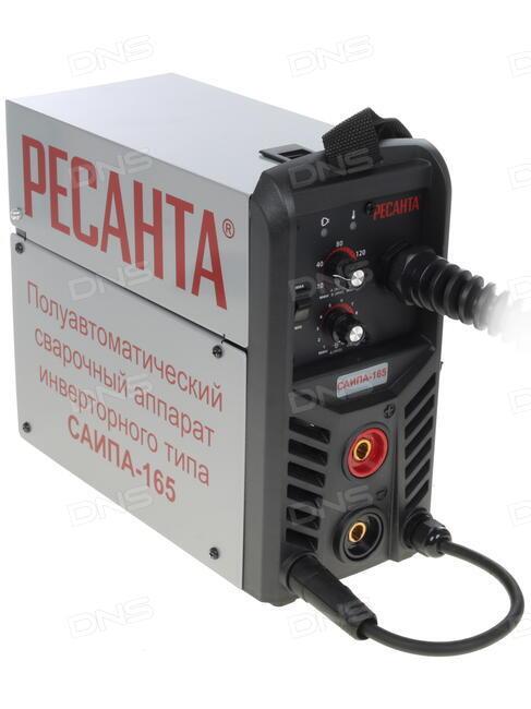 Сварочные аппараты ресанта саипа отзывы купить сварочный аппарат энергомаш 250