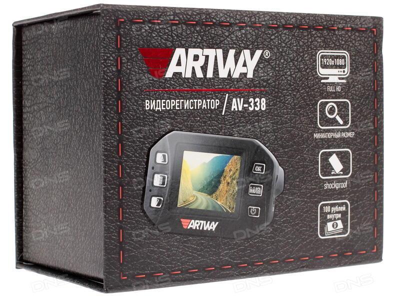 Видеорегистратор Artway AV-338 - фото 10