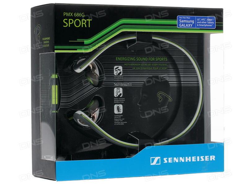 Купить Проводная стереогарнитура Sennheiser PMX 686G SPORTS зеленый ... 4b00946024e9d
