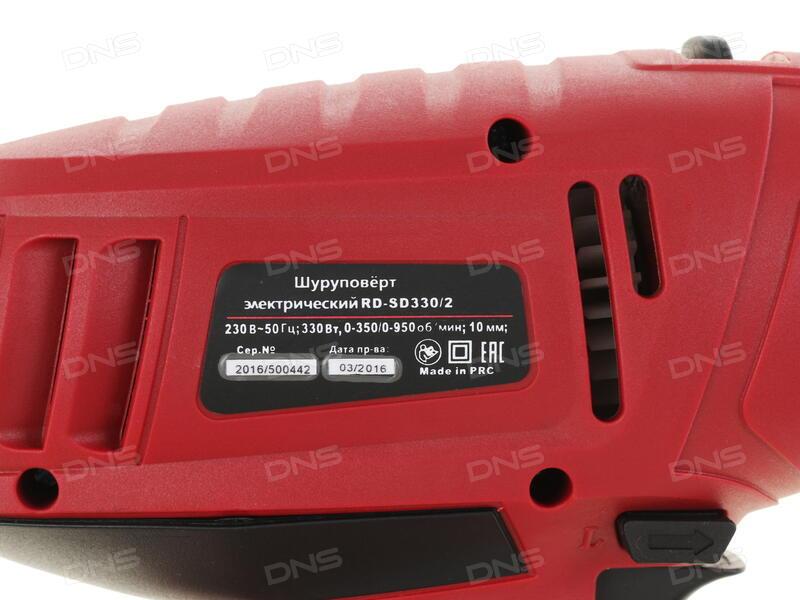 Шуруповерт RedVerg RD-SD330/2 - фото 4