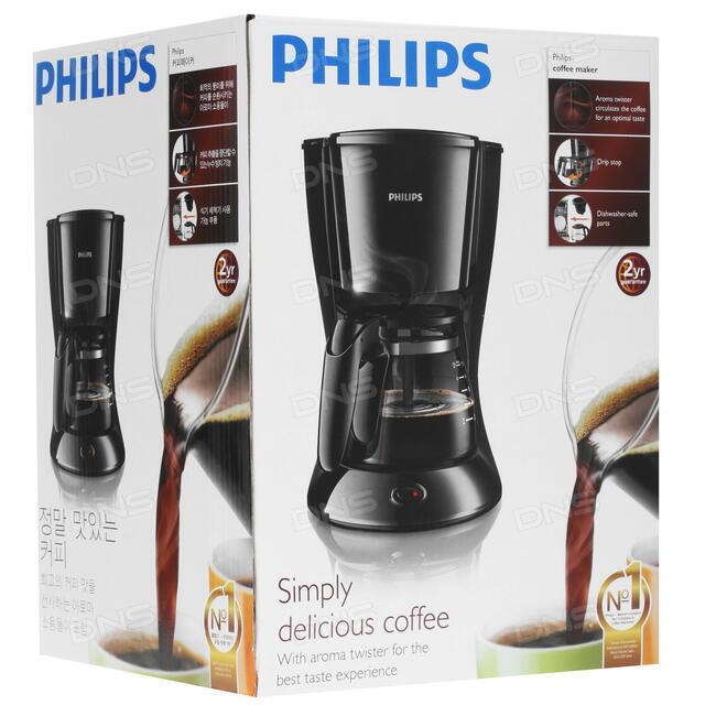 Кофеварка капельная philips hd7433 20 черный отзывы