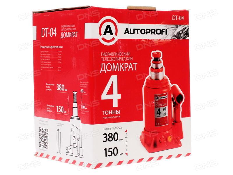 Домкрат Autoprofi Dt-04 - фото 3