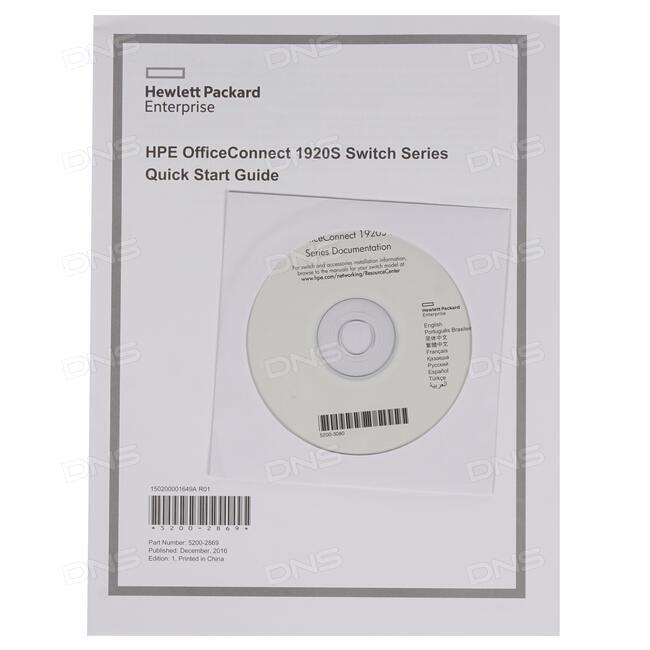 Купить Коммутатор HPE OfficeConnect 1920S JL385A 24G 2SFP в интернет  магазине DNS  Характеристики, цена HPE OfficeConnect 1920S JL385A 24G 2SFP  |