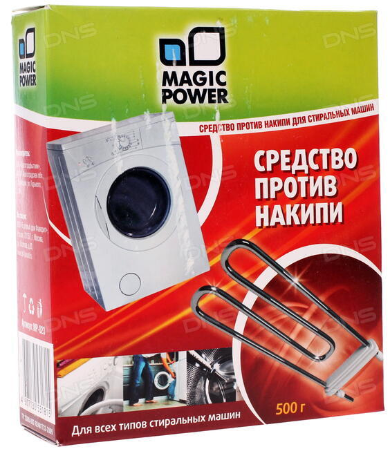 Magic Pro MP-650DF Driver for Mac Download