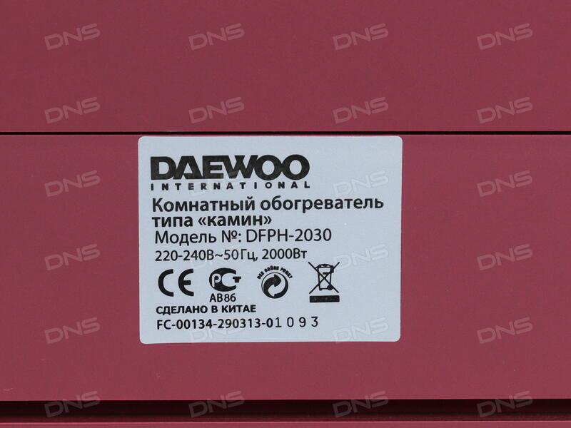 Электрокамин daewoo electronics dfph-2030 red китайские печи барбекю