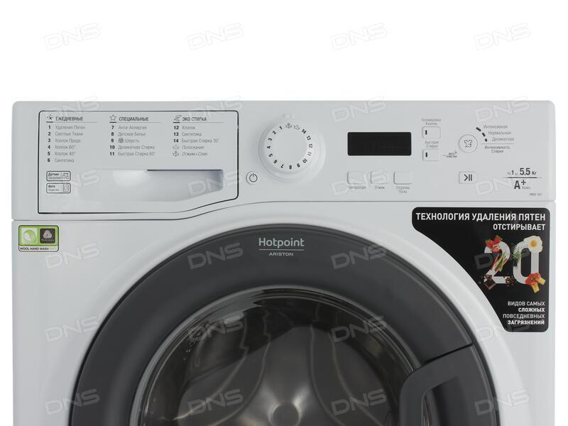 инструкцияals948tx машинка аристон купитьстиральная