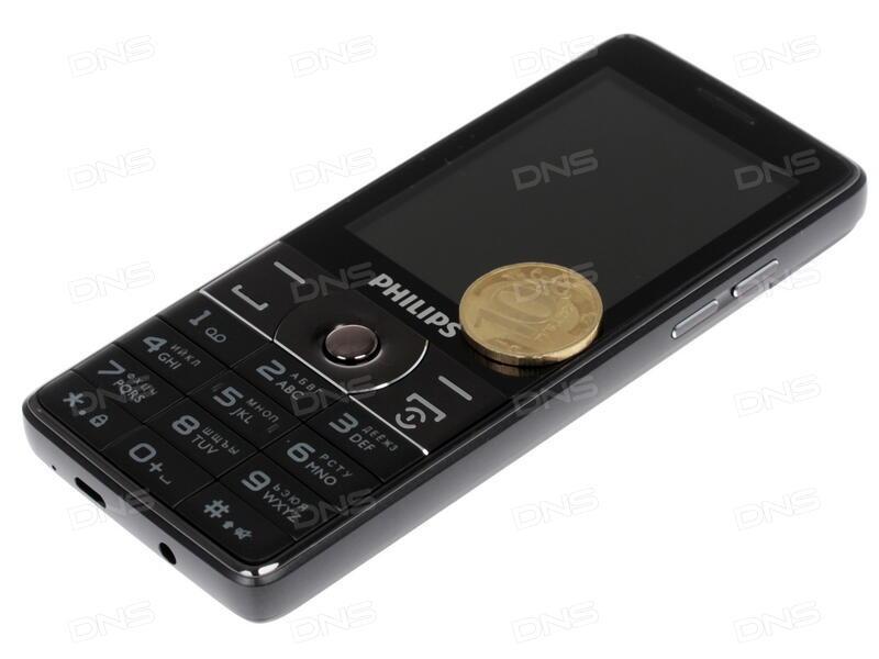 1b8ed096040a3 Купить Сотовый телефон Philips Xenium E570 черный в интернет ...