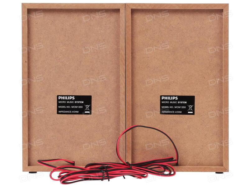 9a051f5ab1a8 Купить Домашняя аудиосистема Philips MCM1350 в интернет магазине DNS ...