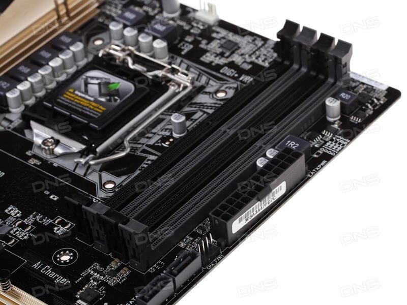 ASUS B150-PRO D3 Realtek LAN Drivers Windows