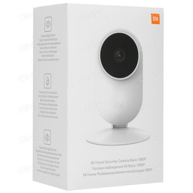 Купить IP-камера Xiaomi Mi Home Security Camera Basic в интернет магазине  DNS  Характеристики, цена
