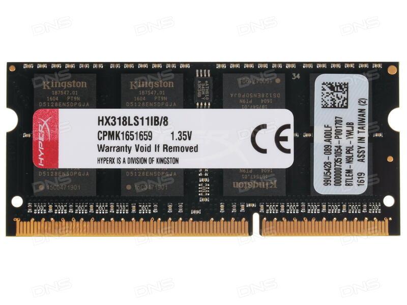 Купить Оперативная память SODIMM Kingston HyperX Impact  HX318LS11IB ... 7cabf6a9d4d