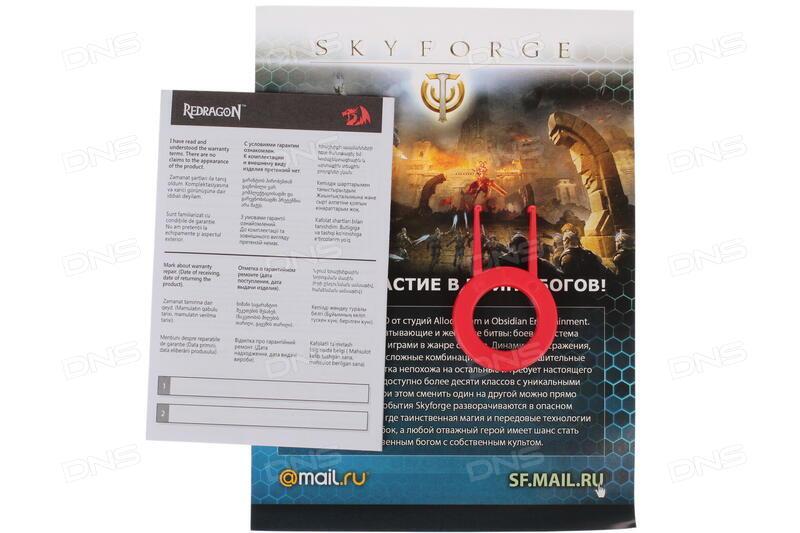 Купить Клавиатура Redragon Xenica RU [70450] в интернет