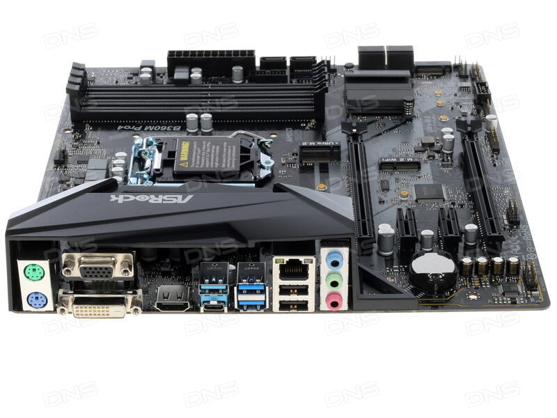 ASROCK B360M PRO4 DRIVER DOWNLOAD