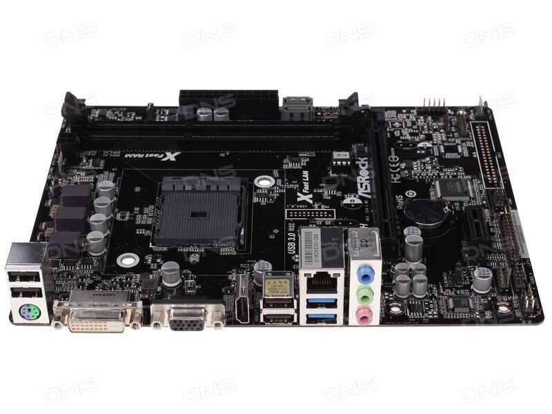 ASROCK AM1B-MDH AMD CHIPSET WINDOWS 7 X64 TREIBER