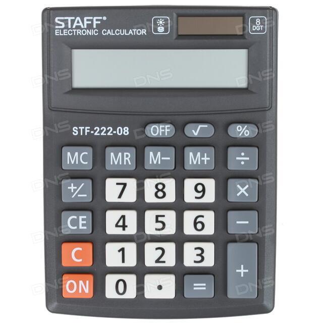 Стоимость бухгалтерского обслуживания калькулятор фильм про бухгалтера аутиста смотреть онлайн
