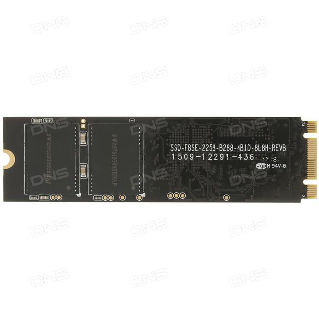 Купить 256 ГБ SSD M 2 накопитель HP S700 Pro в интернет магазине DNS   Характеристики, цена HP S700 Pro | 1347264