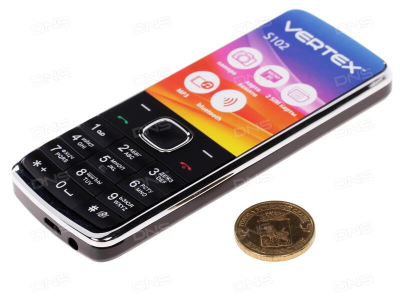 Сотовый телефон Vertex Impress Event Gold