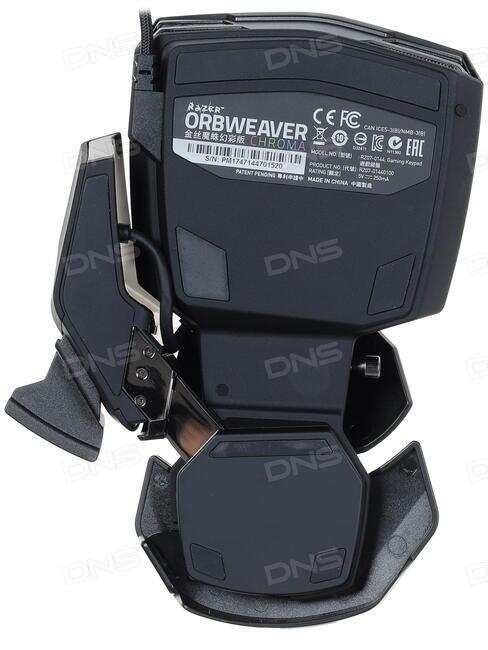 Отзывы покупателей о Клавиатура Razer Orbweaver Chroma