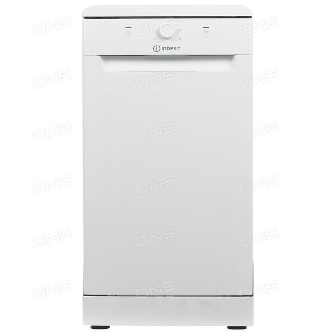 Купить Посудомоечная машина Indesit DSCFE 1B10 RU белый в интернет ...