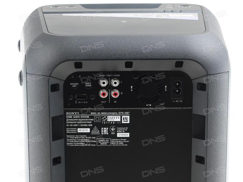 Купить Домашняя аудиосистема Sony GTK-XB7 в интернет магазине DNS ... 69235e2322b