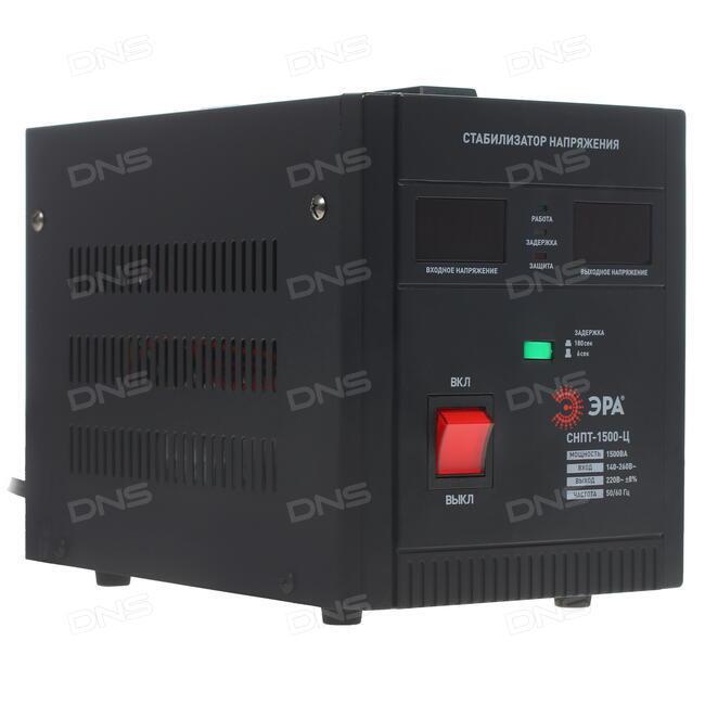 Стабилизатор напряжения эра 2000 стабилизатор напряжения для роутера цена