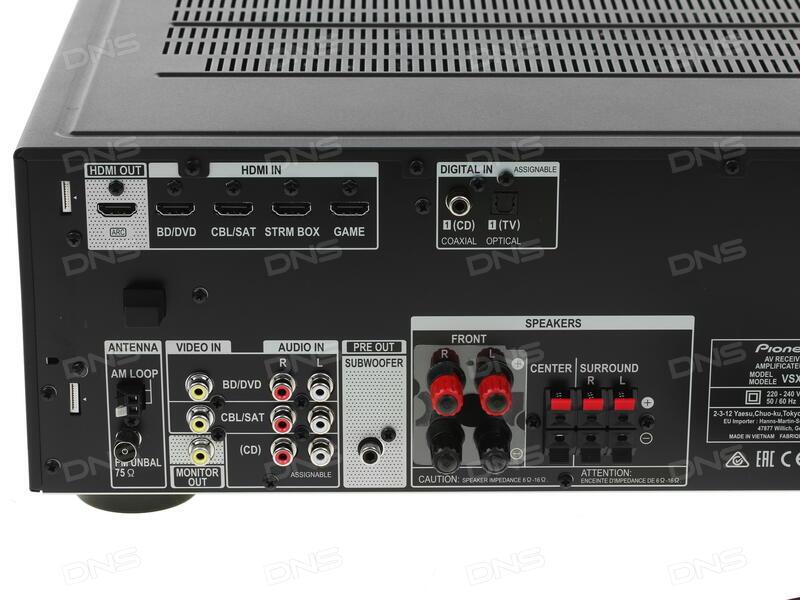 Pioneer VSX-531 Sintoamplificatori | Negozio Migliori ...