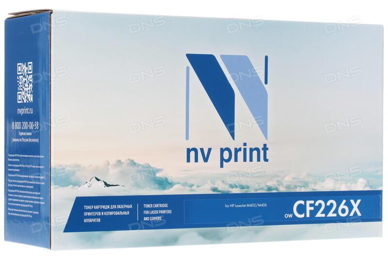 Картридж NV Print 106R01403 Black для Xerox Phaser 6280