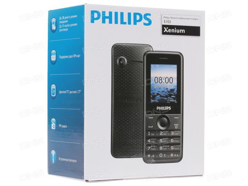 cde3a46e2a06f Купить Сотовый телефон Philips E103 черный в интернет магазине DNS ...