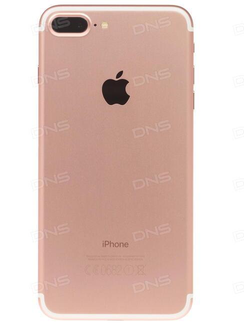 Айфон 7 плюс цена днс